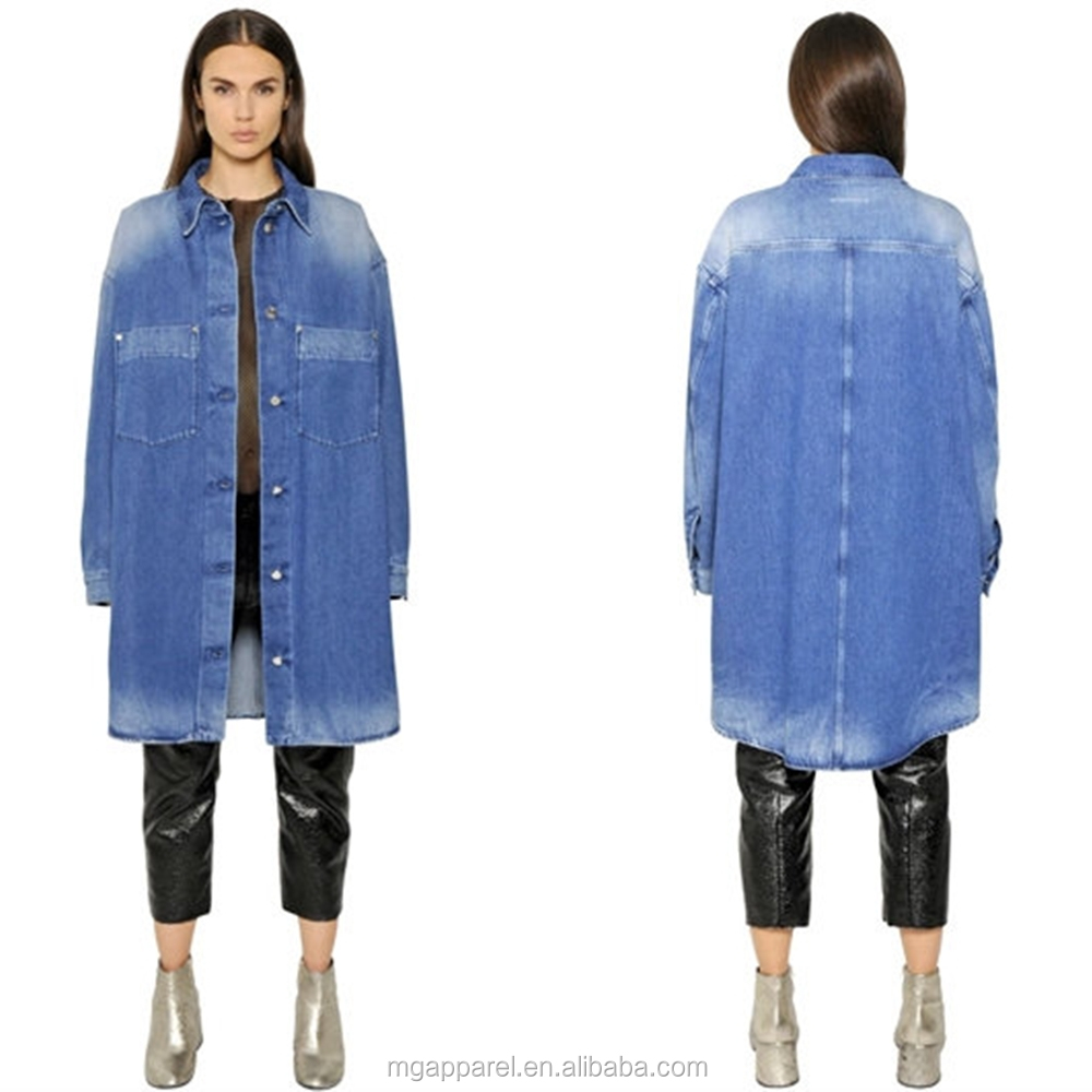 STONE WASHED COTTON LONG DENIM DUSTER COAT FOR WOMEN