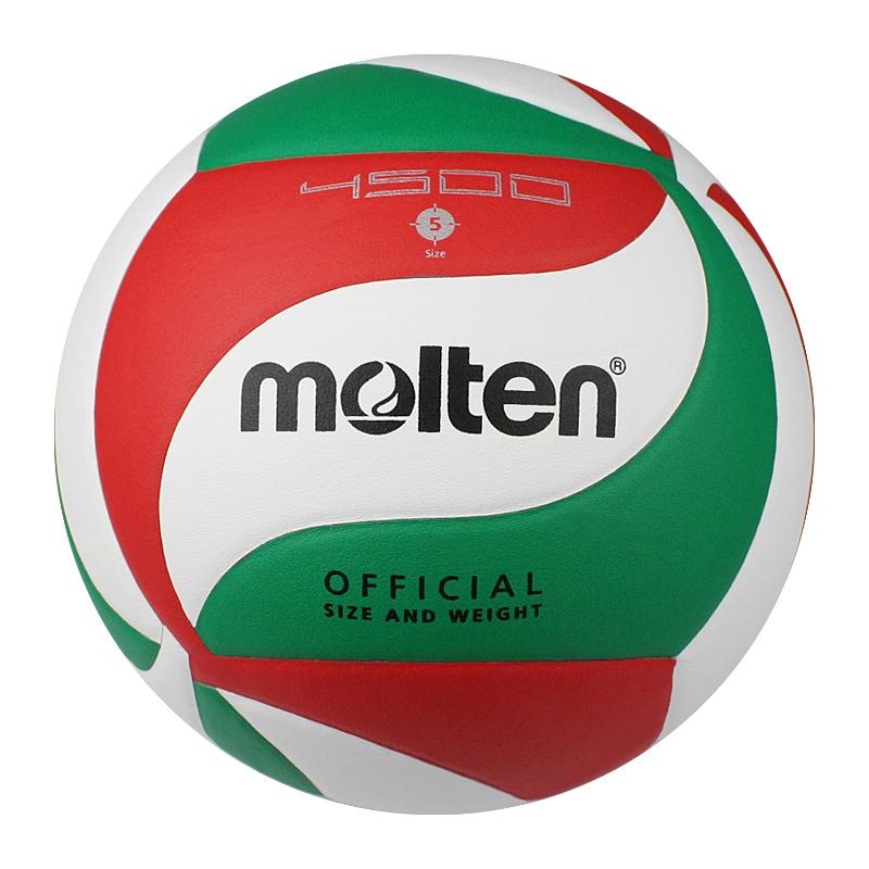 Pallavolo Molten volleyball Trade Assurance customize logo wholesale Molten 4000 4500 5000 professional volleyball size 5