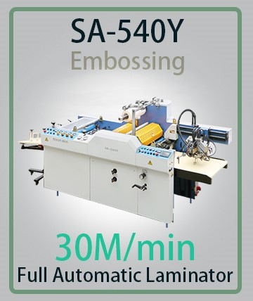 SW-1050G Wide Format Fully Automatic 120m/min High-speed Laminator