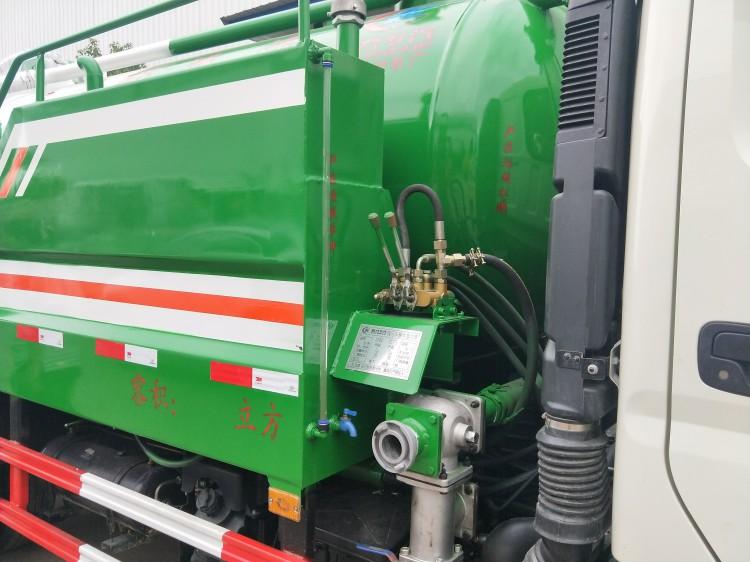 Nuova pompa a vuoto delle acque reflue serbatoio di acqua fecale camion di aspirazione