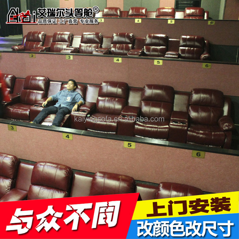 Home theatre furniture movie seating cinema sofa with console,recliner sofa