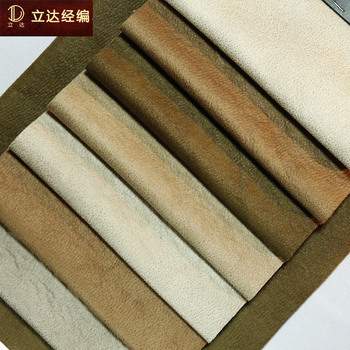 Durability 100 Polyester Faux Suede Embossed Fabric Furniture Upholstery Fabrics Types
