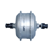 Super mini light hub motor 250W 1.8kg with OLD 85mm at front wheel, mini hub motor electric for foldable ebike 20 inches