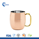 Coffee mugs absolut solid manufacturer moscow mule copper mugs wholesale