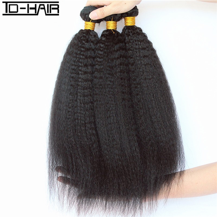 3/4 Bundles With Closure Shenlong Hair Kinky Curly Bundles With Lace Frontal Closure Brazilian Hair 13*4 Frontal With Bundles Remy Hair Extension Weave Regular Tea Drinking Improves Your Health Hair Extensions & Wigs