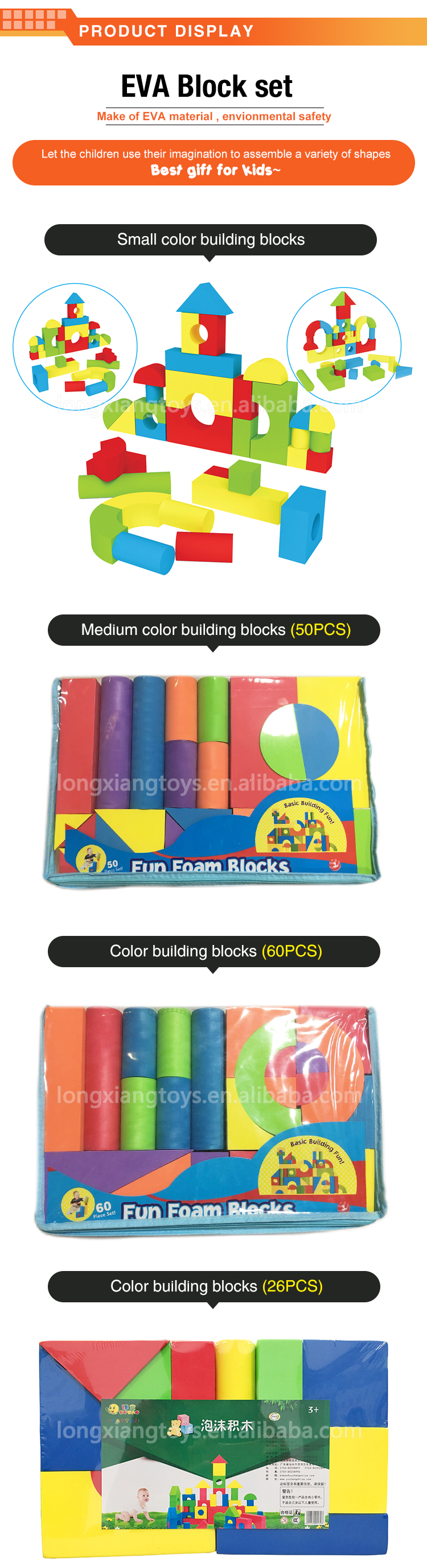 Kids Educational DIY EVA Foam Building Toys