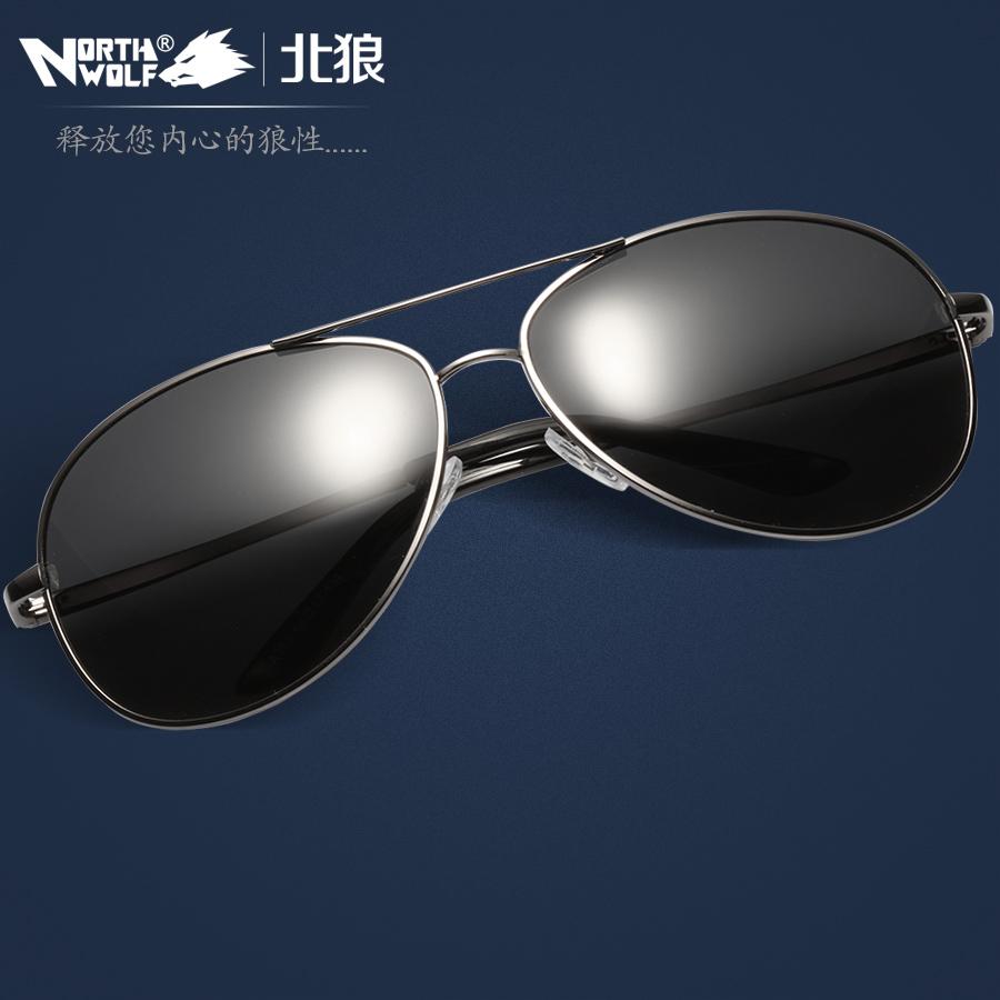 Large Vintage Sunglasses 108