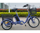 High quality cargo bike adult front wheel motor electric 3 wheeled elec