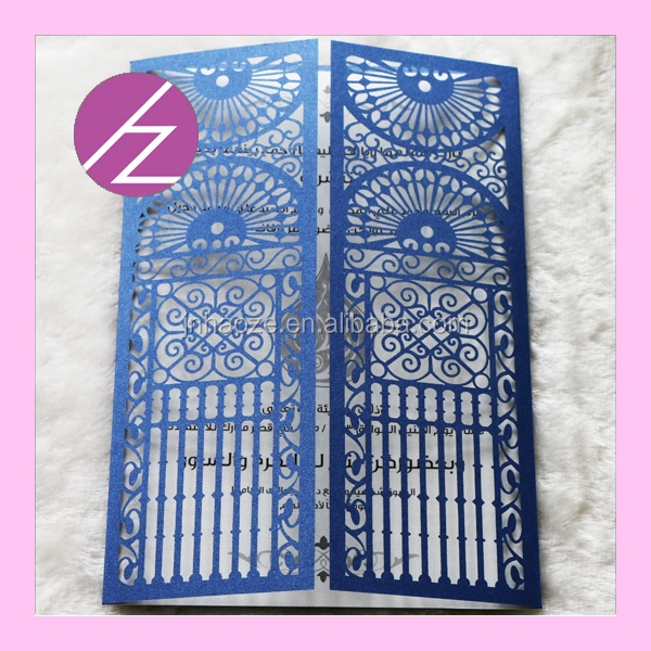 2016 Elegant Laser Cut Wedding Card Birthday Invitation Designs ...