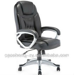 Luxury ergonomic executive high back swivel office chair GS-G1450