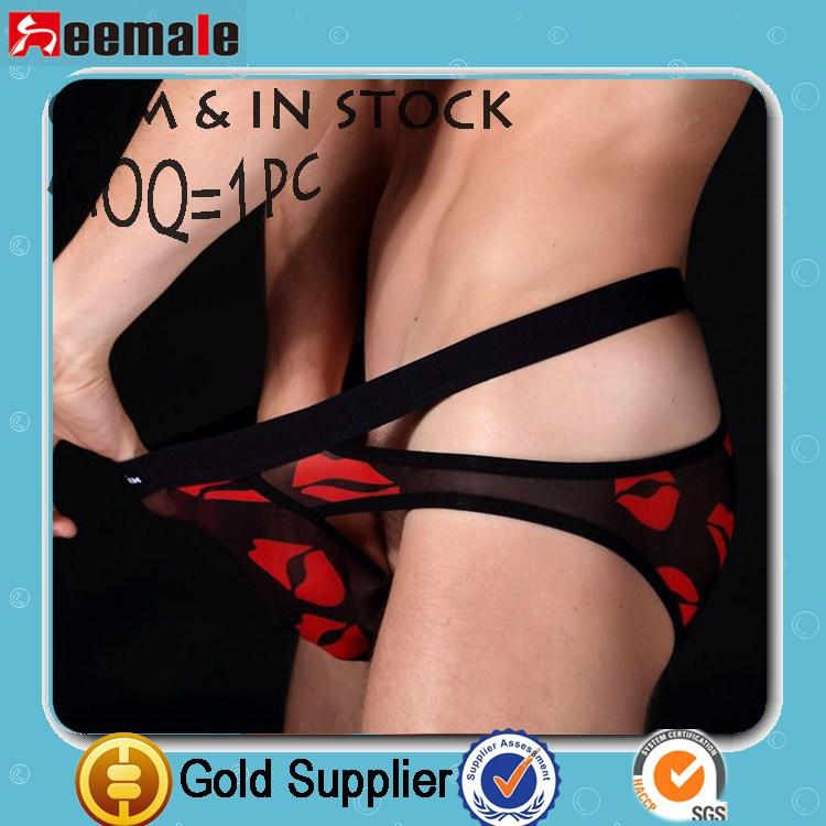 31c6b89261d8 Ropa interior muestra gratis para parejas Sexy labios impresión  transparente Manview en ropa interior