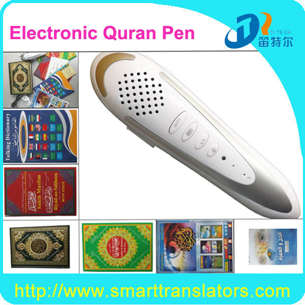 learning holy quran machine The holy book quran Free quran mp3 M9
