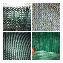 Hot selling first grade garden shade net/car park shading net low cost with high quality