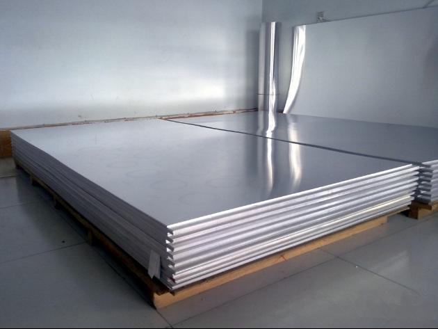 Mirror Aluminum Sheets Coil Buy Aliminum Sheet Hot