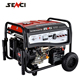 8 kva price mini gasoline Generator electric generator