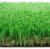Natural garden grass field landscaping football lawn turf artificial carpet grass