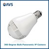 Ceiling Light Bulb Camera Panoramic Wireless Hidden Bedroom Wifi Network Camera