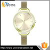 /product-detail/oem-production-316l-stainless-steel-vogue-watch-ladies-bling-watches-60600046729.html
