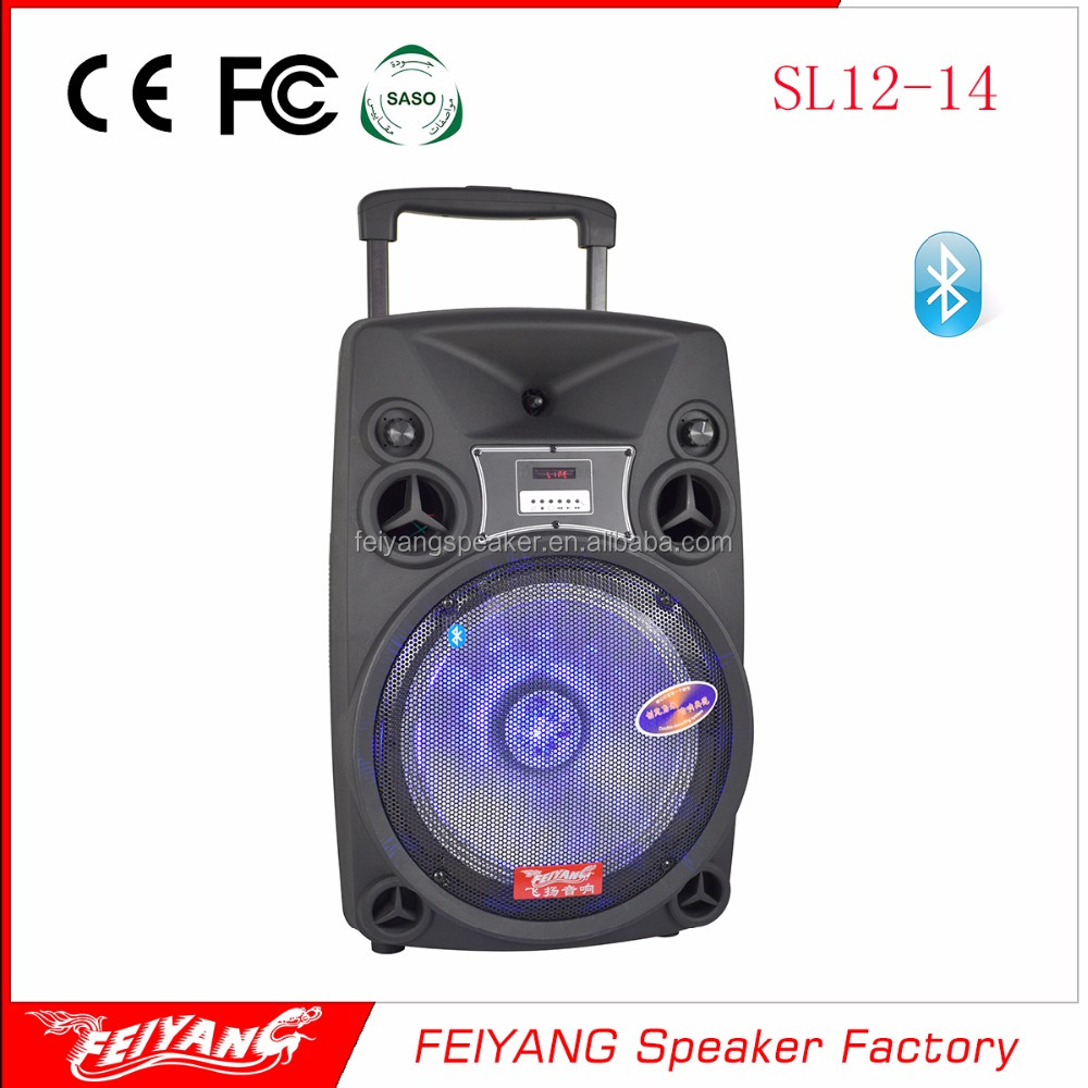 New speech teaching fabric speaker dancing party speaker