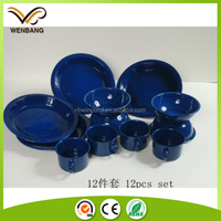 Carbon steel with enamel coating camping cookware