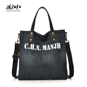 Made In China Las Handbag Manufacturer Women Suppliers Neutral Denim Material Hand Bags