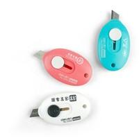Plastic keychain mini pocket knife
