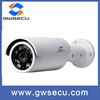 Real 5MP Vandalproof CCTV products indoor dome CCTV IP camera