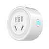 AU Smart Plug WiFi Enabled Mini Outlet Smart Socket No Hub Required Timing Function Works with Amazon Alexa and IFTTT Google A