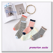 100% Cotton Custom Winter Warm Women Socks for Wholesale