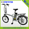 2015 hot sale electric bicycle inspection security device signs
