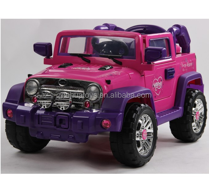 toy cars for kids to drive kids electric toy car - Cars For Girls To Drive Kids