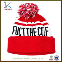 wholesale custom high quality design your own 100 wool acrylic blank jacquard beanie hat with no logo