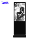 outdoor standalone advertising digital signage lcd display
