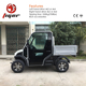 High Quality Electric Cargo Mini Vehicle/transport Cart/cargo Van for sale