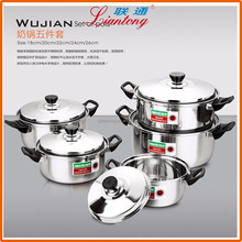 10pcs set Cookware Set Stainless Steel with prevent overflow design