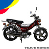 Small Model 70CC Motorbike For Kids With High Quality
