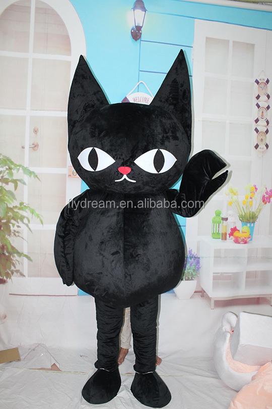 322ba7a496 Aufblasbare schwarze katze maskottchen kostüm phantasie kleid tuch  erwachsene angepasst geeignet für 1,6 zu. Verpackung & Versand