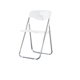 Wholesale commercial cheap outdoor white wedding plastic folding chair