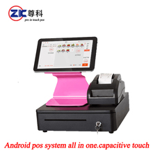pos android pos terminal with printer touch screen shangmai S6