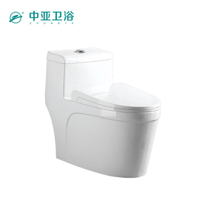 China sanitary ware white ceramic one piece toilet S trap 300 roughing in siphonic chinese toilet price