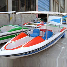 water lake paddle electric motor boats for sale