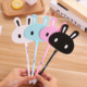 South Korean cartoon neutral pen lovable small rabbit fan pen creative modeling students writing water pen