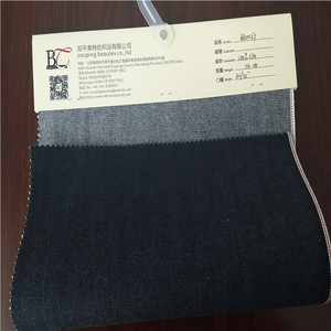 14oz japanese denim fabric 100 cotton for jeans wholesale