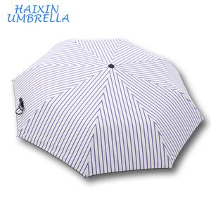 ebcd3e39beffc Sexy Umbrella Wholesale, Umbrella Suppliers - Alibaba