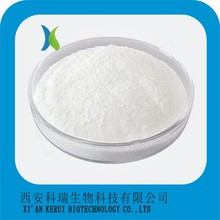 Manufacturer Direct sale raw material cefotetan sodium CAS 69712-56-7