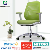 ergonomic waltons office furniture catalogueg xg