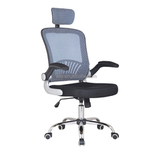 Cooling Office Chair Supplieranufacturers At Alibaba