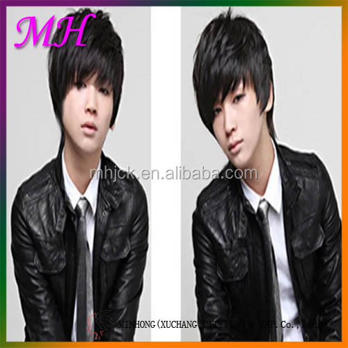 Temperament Type Handsome Jet Black Inclined Bang Wig For Fashionable Boys
