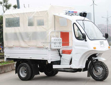 Special Use Cheap Simple Medical Treatment Ambulance Tricycle Three Wheels Motorcycle