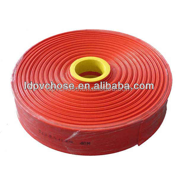high quality water hose PVC lay flat pipe